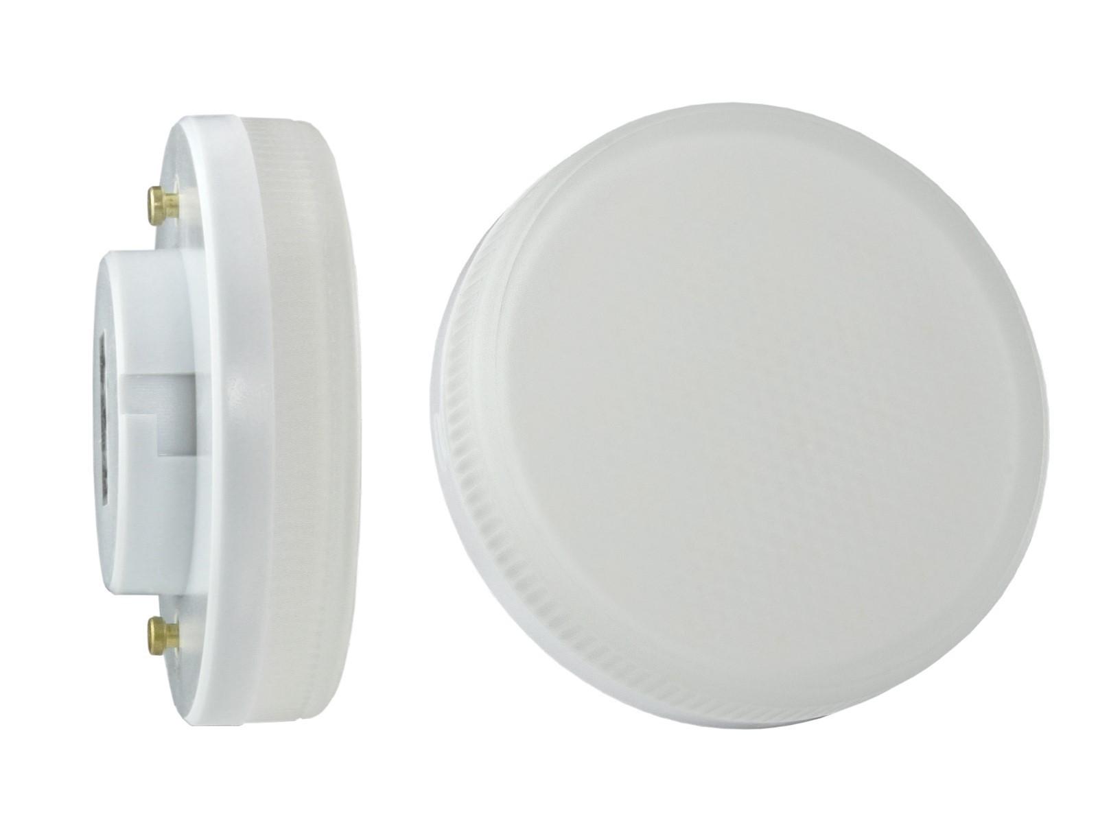 gx53 led leuchtmittel lampe mit 15 smd leds 230 v 3 5w 270 lm tageslicht neutral weiss 120. Black Bedroom Furniture Sets. Home Design Ideas